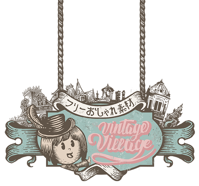 VintageVillage_LOGO_IMAGE_ヴィンテージヴィレッジ_ロゴ